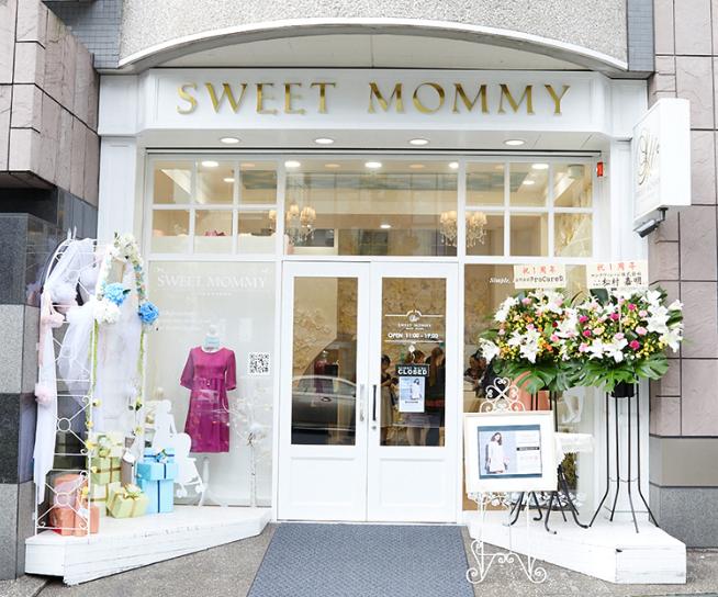スウィートマミーの店舗
